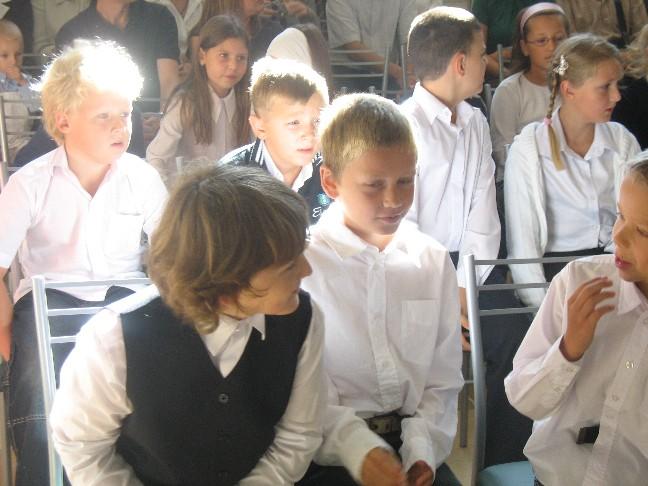 Uroczysta inauguracja roku szkolnego