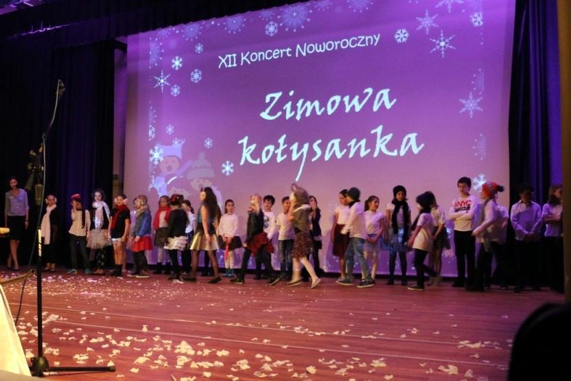 2017 - XII Koncert Noworoczny